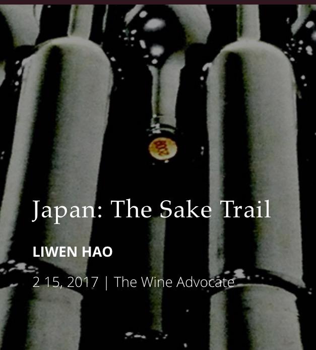 日本酒の記事